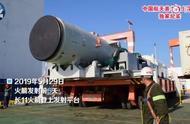 我国将建首个海上发射母港 计划年内启动坐标山东烟台