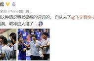 申花翻译疑似讽李铁:练了泰拳后敢冲进人堆了