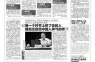 陕西发布家庭经济困难学生认定工作实施办法 严禁让学生当众诉苦比困