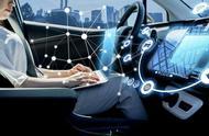 团队规模超200人,滴滴自动驾驶升级为独立公司