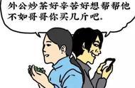 """骗子又换了新剧本:""""支教女老师""""改行当""""卖茶女"""",诈骗近30万元"""