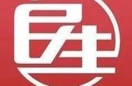 「新闻一锅烩」身份被冒用登记公司,本月起可申请撤销 | 纯电动公交车让外籍游客享受舒适出游