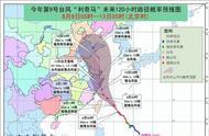 """严阵以待!今年首个超强台风来袭""""利奇马""""10日登陆浙江"""
