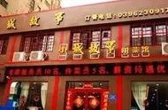 停业整顿、责令限改,驻马店这15餐厅被抽查!有你常去的吗?