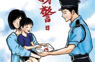 香港团体呼吁市民参与全民撑警日 教4招为警队打气