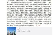 上海堡垒导演道歉:不想关上中国科幻的门