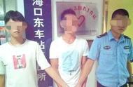 海南一男子拦路抢劫被网上追逃 冒用他人身份证乘高铁时落网