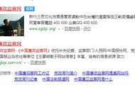 """竟冒用中央纪委名义实施犯罪活动!这家公司遭中纪委亲自""""打假"""""""