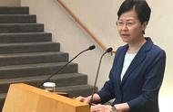 香港特区行政长官林郑月娥哽咽记者会:大家忍心将香港推向粉身碎骨的深渊?