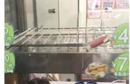7-11深圳一门店食品柜出现活老鼠,已停业整改
