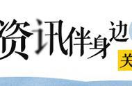 时速600公里高速磁浮样车亮相 杭州到上海仅20分钟 到温州仅30分钟