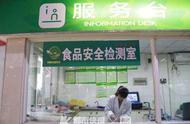 哥老官牛蛙抽检不合格!杭州最新食品安全抽检结果出炉