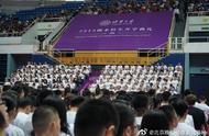 清华大学举行2019级本科生开学典礼