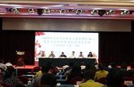 2019年全国学生体质与健康调研及国家学生体质健康标准 抽查复核工作培训在京顺利举办