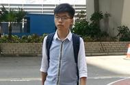 黄之锋图谋让香港暴徒登《时代周刊》港媒揭险恶用心