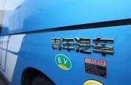 """青年汽车被申请破产,法院驳回称有营运价值!曾陷""""水氢车风波"""""""