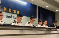 香港警方:至今共拘捕1474人,年龄在12至84岁