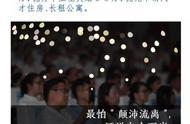 23日教育精选:深圳30万年薪聘中小学老师火爆:3.5万人报考 有76名清华北大学子