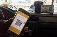黑龙江男子打出租多付9万多车费!一看转账记录,酒醒了……全城搜寻出租车