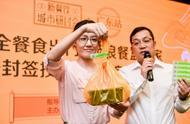 外卖包装封签损坏可拒收!美团在广东投放100万张食安封签