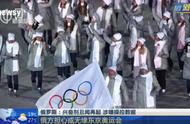 俄罗斯兴奋剂丑闻再起,涉嫌操控数据,俄方担心或无缘东京奥运会