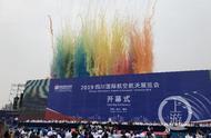 """四川航展开幕,刘传健称《中国机长》""""非常震撼、非常真实"""""""