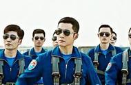 我和我的祖国《护航》篇,韩东君成最帅飞行员