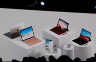 一文看微软发布会:意想不到的双屏电脑和折叠屏手机
