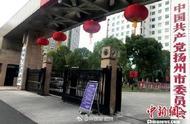 国庆假期,扬州市政府为游客敞开大门:游客可泊车、吃简餐