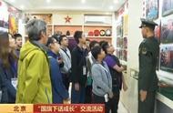 """数十名香港青少年与国旗护卫队、世界冠军一同""""国旗下话成长"""""""