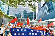 港警霸气喊话:警队定会攻坚克难 恢复香港秩序