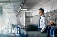 """《中国机长》票房破20亿 2019""""国庆档三强""""之一"""