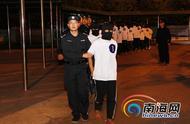 虽远必擒!18名电信诈骗嫌疑人从中缅边境被押解回琼