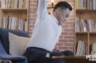 """李国庆为""""摔杯""""事件道歉:更抱歉的是把夫妻创业污名化"""