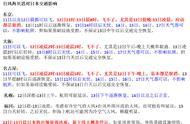 日本19号超级台风海贝思最新消息路径 登陆时间地区