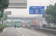 无锡高架桥事故现场仍在清理 肇事货车所属公司负责人已被警方带走