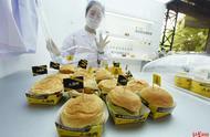 118元4片!人造肉饼今起预售 10月下旬有望登上餐桌
