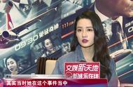 """《中国机长》票房突破21亿!李沁解读人物:""""点赞""""背后是坚守!"""