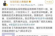 李国庆就受访时怒摔杯致歉:实是情难自已