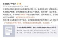 李国庆为摔杯行为道歉:更抱歉的是把夫妻创业污名化