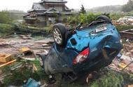 台风、地震、火山相继来袭 日本遭遇自然灾害三连击