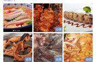 我国鱿鱼产量世界第一,北京哪里可以吃到美味的鱿鱼?