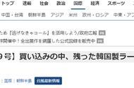 强台风肆虐,日本人宁死不买韩国泡面?日网友:单纯不好吃