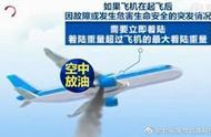 川航一国际航班紧急备降深圳 民航精神再次表现在这一航班上