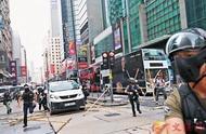 港媒:香港警方首次发现以手机遥控控制的土制炸弹