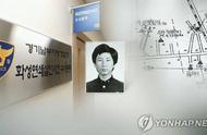 韩国华城命案嫌疑人被警方正式立案调查 目前已供认杀人14次