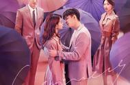 《没有秘密的你》10月17日开播,戚薇金瀚互相守护
