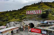 我国横断山脉纵谷区首座万米长隧贯通