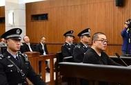 孙小果出狱后涉黑犯罪被提起公诉 19名涉案公职人员和重要关系人被移送审查起诉