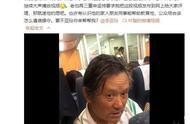 """""""高铁外放男""""承认错误但要求叶璇道歉:她针对我,让我儿女丢脸"""